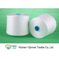 China 20s/3 40s/3 Polyester Weaving Yarn On Plastic Cone , Polyester Core Spun Yarn for sale
