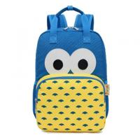 China Polyester Cartoon Promotional Products Backpacks / Animal Pretty School Bags on sale