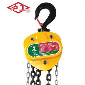 Manual Chain Hoist HS-VN Manufactures