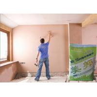 Flexible Polymer Interior Wall Putty Eco Friendly For Bathroom Manufactures