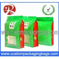 Stand Up Plastic  Flat Bottom Food Packaging Bag With Side Gusset
