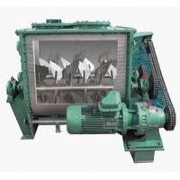 China WZ Series high effective Zero-Gravity Chemical Mixing Machines with low energy consumption on sale