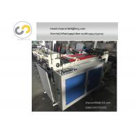 Quality Aluminum foil roll to sheet cutting machine, computer control crossing cutter for sale