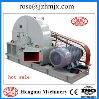 made in china CE approved 900kg/h wood shredder with best price Manufactures