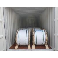 Buy cheap Ehs Galvanized Steel Wire Strand ASTM A475, ASTM a 363, ASTM B498, BS183 BS443, from wholesalers