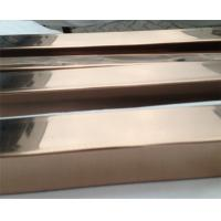 high quality decorative stainless steel pipe square tube with gold or rose gold mirror finish Manufactures