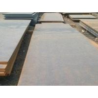 Steel Plate,  ASTM A36,  SS400,  St37,  S235 Manufactures