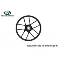 China FOUND MOTOR 20'' 36V 250W Magnesium alloy electric wheel hub motor BLDC hub motor for electric bicycle on sale
