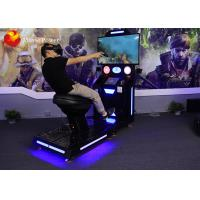 China Vr Virtual Reality Simulator Horse Riding Machine Ride On The Horseback Battlefield Fighting The Enemy on sale