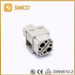 1000V 200A H2MK-001 Crimp module replace WAIN connector 03800120110 Manufactures