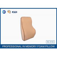 Car Memory Foam Lumbar Cushion / Lumbar Support Pillow with PP Bag with Insert Card Manufactures