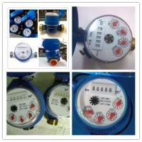 Single Jet Water Meter Dry Type Magnetic Drive For Flats Drinking Clean Water Manufactures