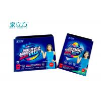Powerful Cleaning Super Condensed Laundry Detergent Sheets Taking Easily For Tourist Manufactures