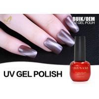 Personal Use Cat Eye Gel Nail Polish Smudges Resistant No Yellowish Manufactures
