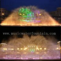 200 Meter River Water Projection Screen Fountain Water Screen Show With Laser Manufactures