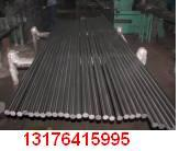 Grinding steel rods used in Rod Mills Manufactures