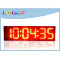 Iron Frame LED Countdown Timer / Large Display Digital Timer With Loud Siren Manufactures