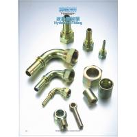 China Stainless Steel Hydraulic Fitting/Hydraulic Adapter on sale
