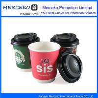 Disposable Coffee Cup Manufactures