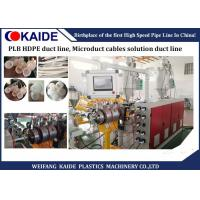 PLB HDPE Duct Plastic Pipe Extrusion Machine , Plastic Pipe Production Machine Manufactures