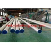 Buy cheap Super duplex steel steel pipe ASTM A790/790M S31803 (2205 / 1.4462) from wholesalers