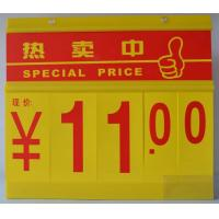 PVC Store Promotion Price Sign Board , Single Sided / Double Sided Manufactures