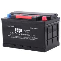 Buy cheap Hot MF car battery 12v68ah truck battery sealed car battery  DIN68 MF from wholesalers