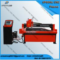 CNC Plasma Cutting Drilliing Machine for Carbon Steel/Stainless Steel  UG-1325 Manufactures