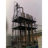 Sodium Chloride Wastewater Triple Effect Evaporation With 12 Months Warranty for sale