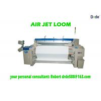 Ce Certificated High Speed Air Jet Weaving Loom Mahcine Plain Tappet Shedding Manufactures