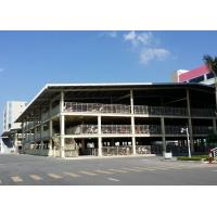 Hot Rolled Steel Frame Commercial Building Q235B / Q355B Parking Building Shed Manufactures