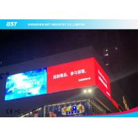 High Resolution Outdoor Advertising LED Display For Entertainment Events Manufactures