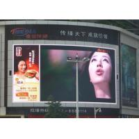 High Resolution P10 Advertising LED Signs LED Video Display Full Color Manufactures