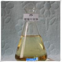 plating intermediate Sodium propyne sulfonate (PS) C3H3NaO3S Manufactures