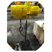 Lemon Yellow 2 Ton Electric Chain Hoist , Chain Electric Hoist CE & ISO Manufactures