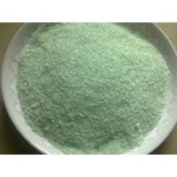 Feed grade 30% ferrous sulphate monohydrate powder manufacturer in china Manufactures