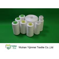 High Strength Knitting Ring Spun Polyester Yarn 42/2 Counts 40S Dyeing Tube Manufactures