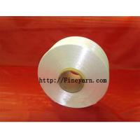 China POLYESTER YARN FDY FULL DULL on sale