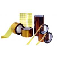 Polyimide film adhesive tape EI650/640 Manufactures
