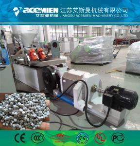 LDPE PP PE film bag granulation machine pelletizing machine extrusion machine recycling machine Manufactures
