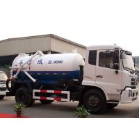 XZJ5060GXW Special Purpose Vehicles sewage suction truck More efficient Manufactures