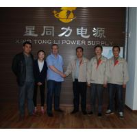 Chengdu Xingtongli Power Supply Equipment Co., Ltd.