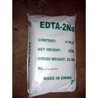 White Crystalline Powder Edetic Acid Disodium Salt With CAS No. 139-33-3 of EDTA Chelator Manufactures