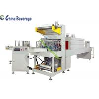 Automatic PE Film Automated Shrink Wrap Machine 8-20 Packs/Min PLC Screen Control Manufactures