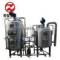600L Beer making machine beer fermenting equipment for micro brewery plant Manufactures