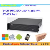 5MP DVR H.264 Network Digital Video Recorder P2P Cloud 32 Channel Manufactures