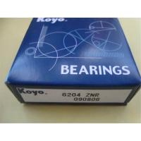 koyo Bearing standard contact angles are 15,30 and 40 7306 C Manufactures