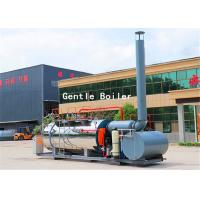 China Automatic Industrial Mobile Steam Boiler Gas Fired Oil Steam Boiler For Construction on sale
