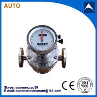 oval gear flow meter used for olive oil with reasonable price Manufactures