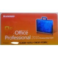 Microsoft Office 2010 Product Key, Home and Business Product Key for MAC Manufactures